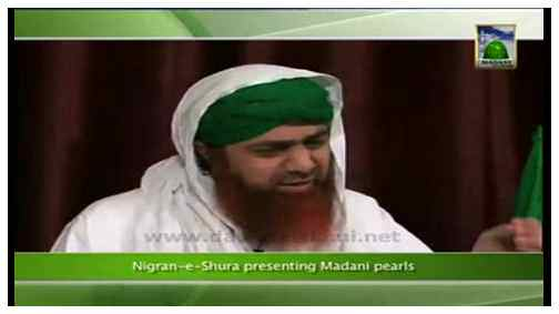 Madani News English - 25 Jumadi ul Aakhir - 06 May