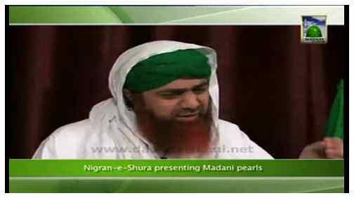 Madani News English - 25 Jumadi ul Aakhir - 06 May