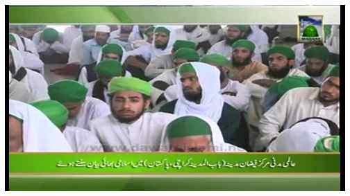 Madani Khabrain Urdu - 25 Jumadi ul Aakhir - 06 May