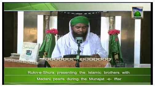 Madani Khabrain Urdu - 26 Jumadi ul Aakhir - 07 May