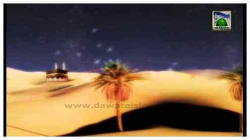 سيدنا أبوبكر الصديق رضي الله تعالی عنه - سلسلة نجوم الهدى (الحلقة: 3)