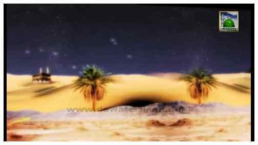 سيدنا أبوبكر الصديق رضي الله تعالی عنه - سلسلة نجوم الهدى (الحلقة: 4)
