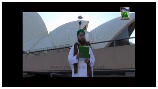 Madani Phool(Rajab:04) - Rajab Ka Ikraam Karne Par Ajr