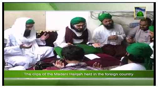 Madani News English - 28 Jumadi ul Aakhir - 09 May
