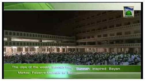 Madani News English - 29 Jumadi ul Aakhir - 10 May