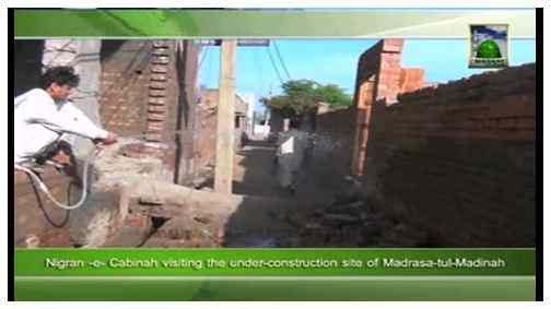 Madani Khabrain Urdu - 29 Jumadi ul Aakhir - 10 May