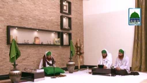 Islami Zindagi(Ep:02) - Pyare Aaqa صلَّی اللہ تعالٰی علیہ واٰلہ وسلَّم Ki Mahabbat