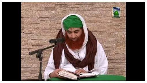 Islami Zindagi(Ep:04) - Apne Iman Aur Sunni Aqeedon Par Mazboti Say Qaaem Rahiye Aur Bad-Mazhabon Say Koson Door Rahiye