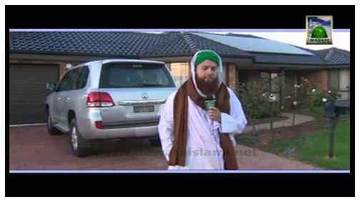 Package Faizan e Madani Channel O Madrastul Madina Online - Australiya