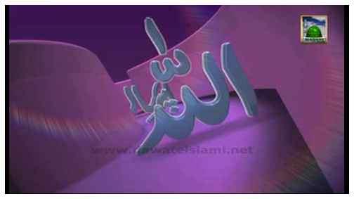 Eman Ki Shakhain(Ep:66) - Ausaf e Mustafa ﷺ