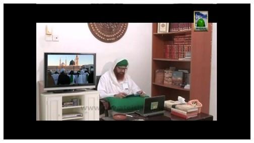 Kitab Ka Taruf(Ep:01) - Parday Kay Baray Main Suwal Jawab