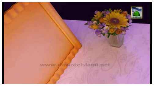 Madani Phool Rajab(14) - Rajab Kay Roza daron Kay liye Janat MAin Aik Mahal