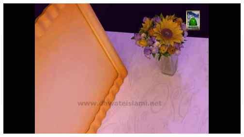 Madani Flowers Of Rajab(07) - Three Letters Of Rajab