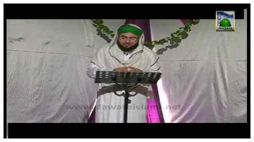 Nujoom-ul-Huda(Ep:37) - Abdul Rehman Bin Aof