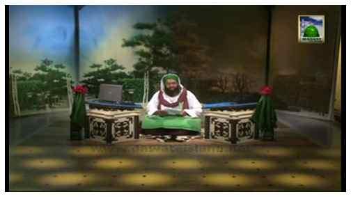 Madani Inqilab(Ep:27) - Faizan e Sunnat - 02