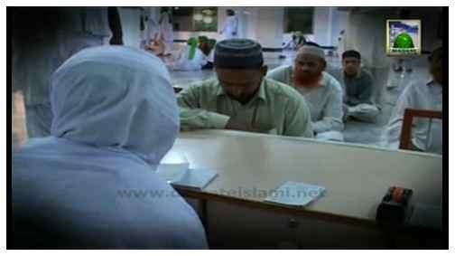 Package Sahri Ijtima(04 Rajab 1433)