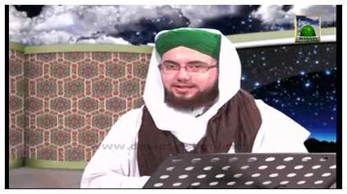 سلسلة نجوم الهدى(الحلقة:8) سيدنا عمر بن الخطاب رضي الله تعالی عنه