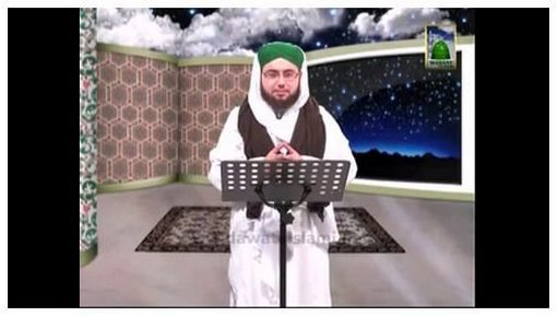 Nujoom-ul-Huda(Ep:09) - Umar Bin Khatab