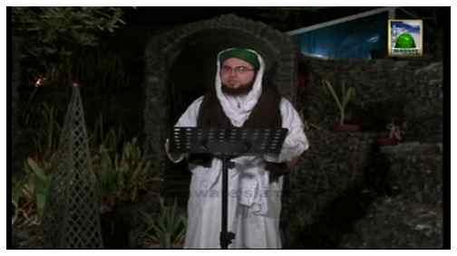 Nujoom-ul-Huda(Ep:11) - Umar Bin Khatab