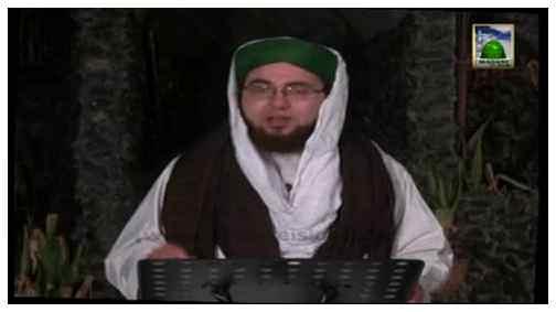 Nujoom-ul-Huda(Ep:12) - Umar Bin Khatab