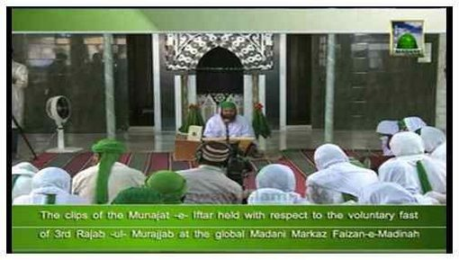 Madani News English - 04 Rajab- 15 May
