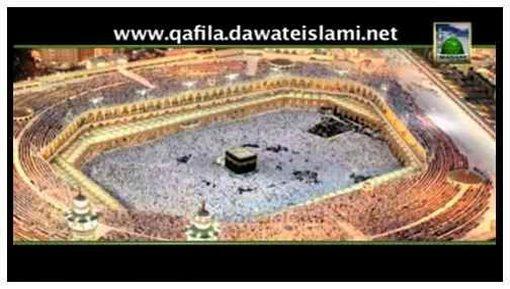 Promo Madani Qafila Website