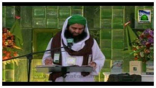 Bayan Sahri Ijtima(05 Rajab 1433) - Ghussa aur Iskay Zariya Gunnahon Ka Sar zad Hona