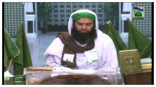 Madani Mukalima(Ep:113) - Seerat e Khuwaja Ghareeb e Nawaz