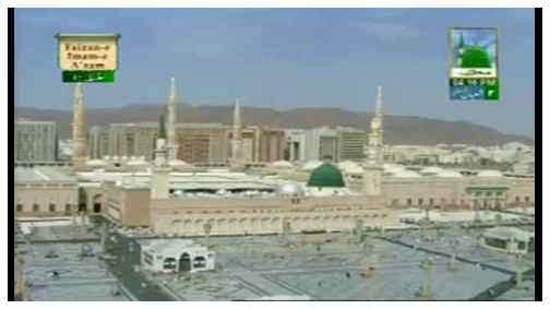 Madani Qaida - Sabaq No:01