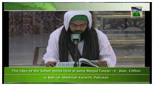 Madani News English - 05 Rajab- 16 May