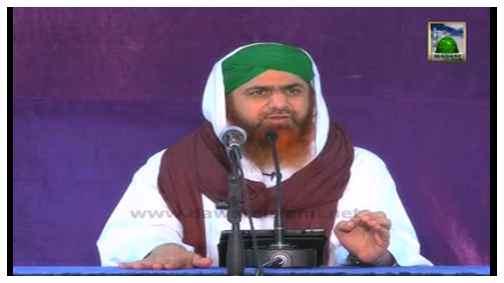 Wada Khilafi Kisay Kehtay Hain?