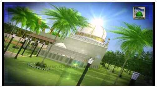A Holy Life Of Khuwaja Ghareeb e Nawaz