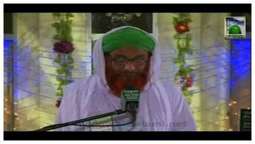 Bayan Sahri Ijtima(06 Rajab 1433) - Khuwaja Ghareeb e Nawaz Ki Karamaat
