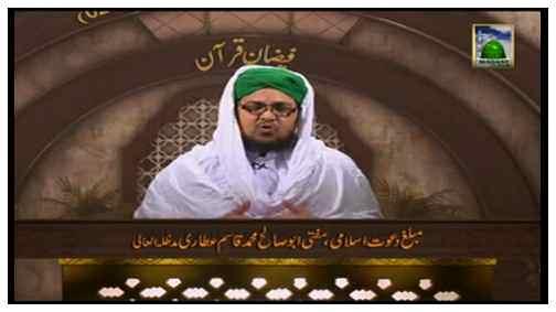 Faizan-e-Quran (Ep:123) - Soorah Aaraf Ayat No 65 to 84