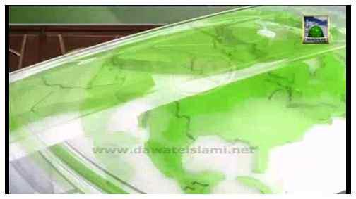Madani News English - 07 Rajab- 18 May