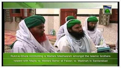 Madani News English - 09 Rajab- 20 May