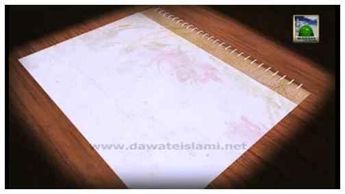 Blessings Of Imam Tirmizi رضی اللہ تعالٰی عنہ - Documentary