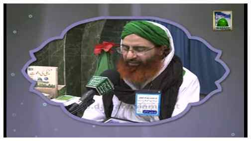 Durood e Shafaat - Aaqa Ki Shafaat Wajib Ho jati hai - (ﷺ)