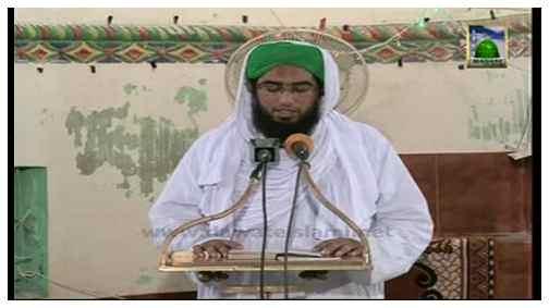 Package Sahri Ijtima(03 Rajab 1434) - Gharo Pakistan