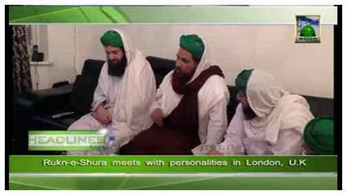 Madani News English - 10 Rajab- 21 May