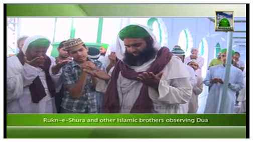 Madani News English - 12 Rajab- 23 May