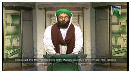 Madani News English - 13 Rajab- 24 May