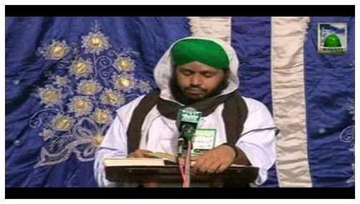 Bayan Sahri Ijtima(19 Rajab 1433) - Bay Namazi Ki Saza