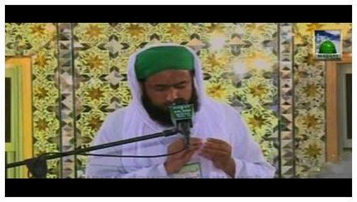 Bayan Sahri Ijtima(07 Rajab 1433) - Khauf e Khuda Se Ronay Kay Fazail (عزوجل)