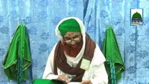Islami Zindagi(Ep:01) - ALLAH عَزَّوَجَلَّ Ki Mahabbat
