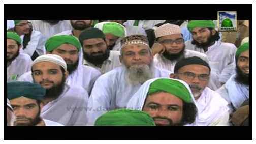 Madani Mashwara - Faizan e Ramadan O Itikaf