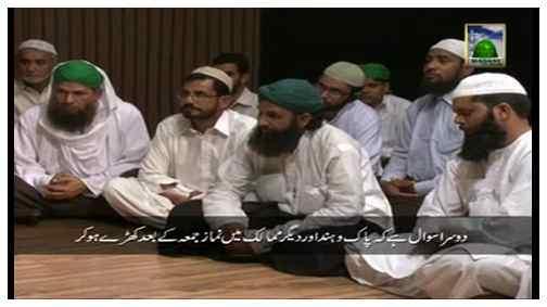 سيرة الإمام أحمد رضا خان - مع الترجمة بالأردية (الحلقة :5)