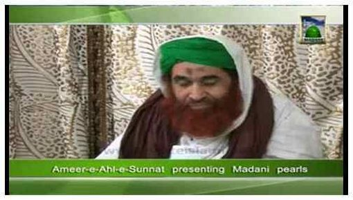 Madani News English - 15 Rajab- 26 May