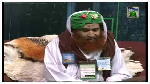 Ameer e AhleSunnat Kay Madani Phool(Ep:14) - Suwalan Jawaban