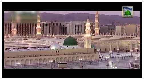 Main Masjid e Nabavi Main Aaya Hon